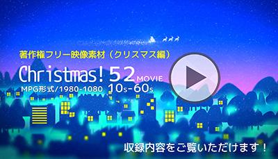 christmas2_mpg