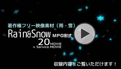 rain_snow_mpg