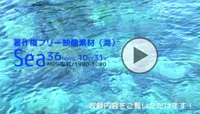 sea_mpg