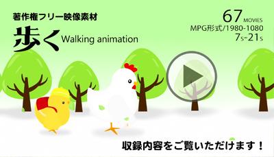 cg-animation_mpg400